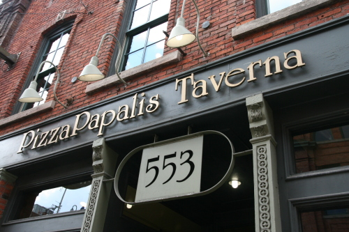 PizzaPapalis-Greektown